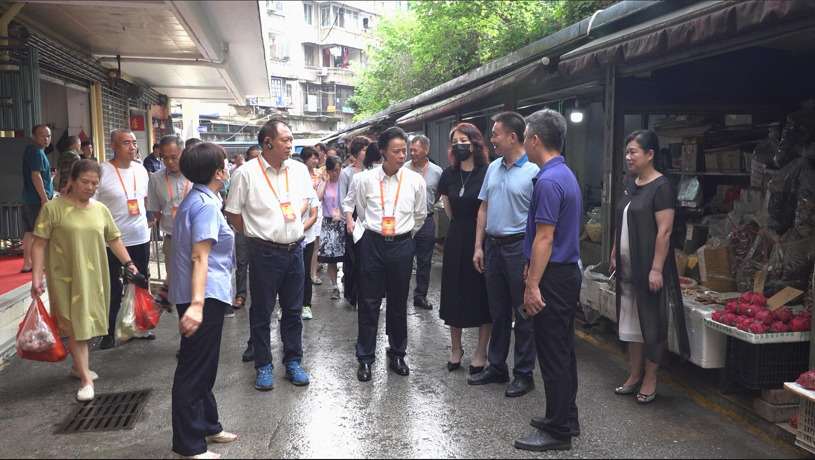 桂林市七星区人民代表大会常务委员会